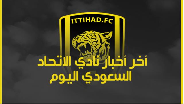 أخر أخبار نادي الاتحاد السعودي اليوم الجمعة 12 7 2019 Movie Posters Football Porsche Logo