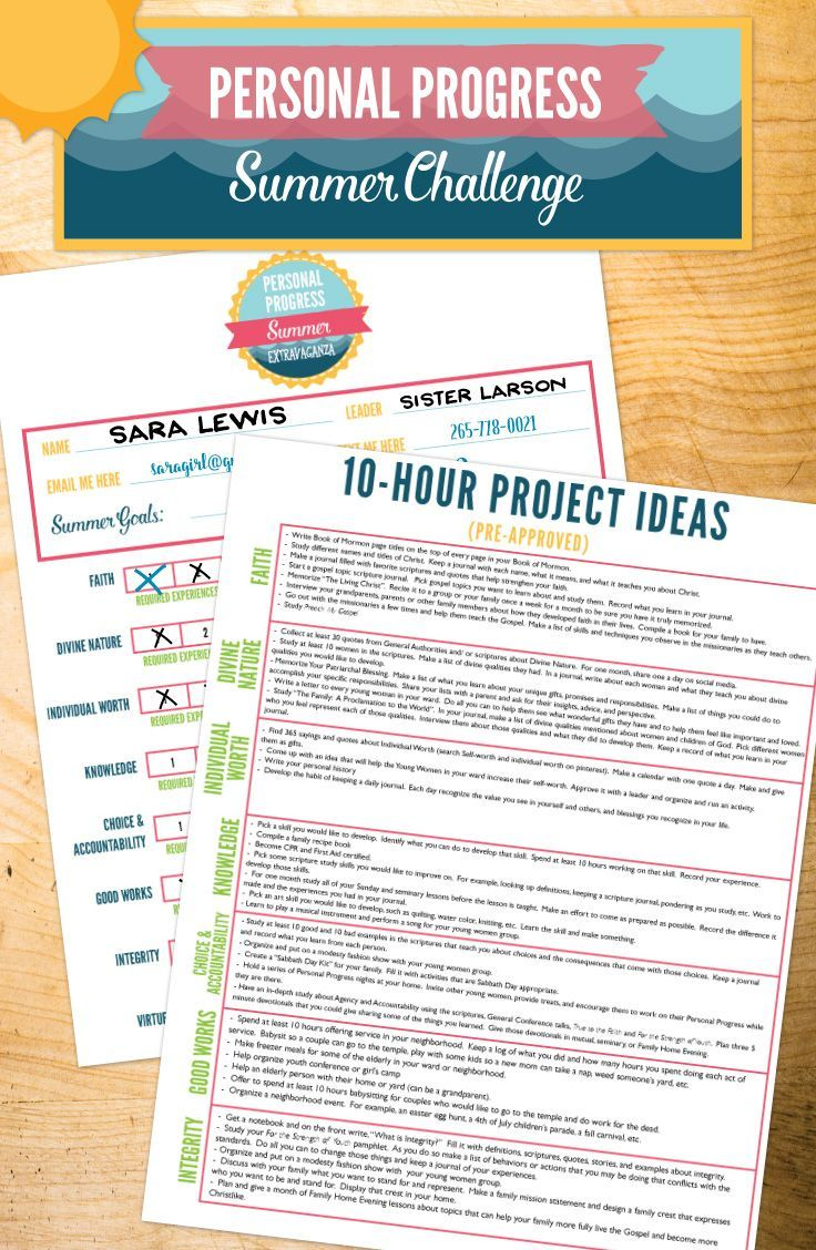 great program project ideas