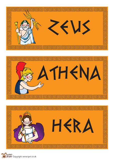 Teacher's Pet - Greek gods and goddesses word mat - FREE Classroom ...