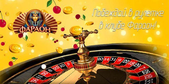 Игровой автомат гномы