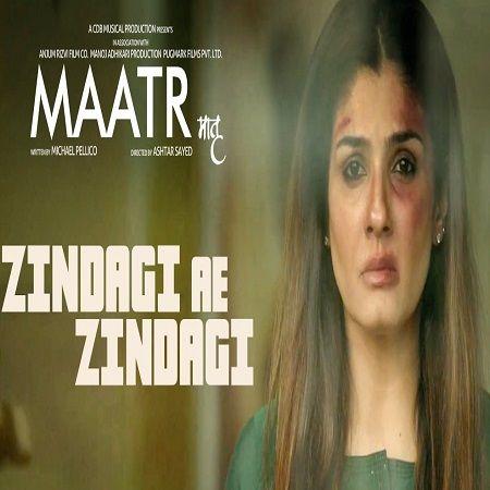 Zindagi Ae Zindagi By Rahat Fateh Ali Khan Maatr Mp3 Song Download Rahat Fateh Ali Khan Latest Bollywood Songs New Hindi Songs