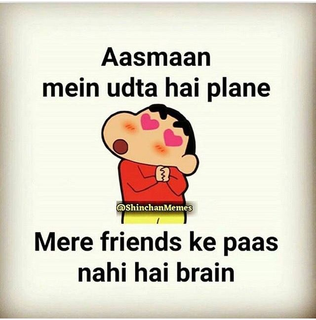 Funny Quotes In Hindi On Friendship 5
