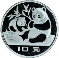 Silver Panda Coin Valueintage 1983 10 Yuan Pf Uc Obverse Temple Of Heaven Within Circle Date Below Reverse Facing Forward