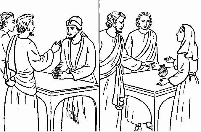Ananias and Sapphira Coloring Page New Saphiria Free