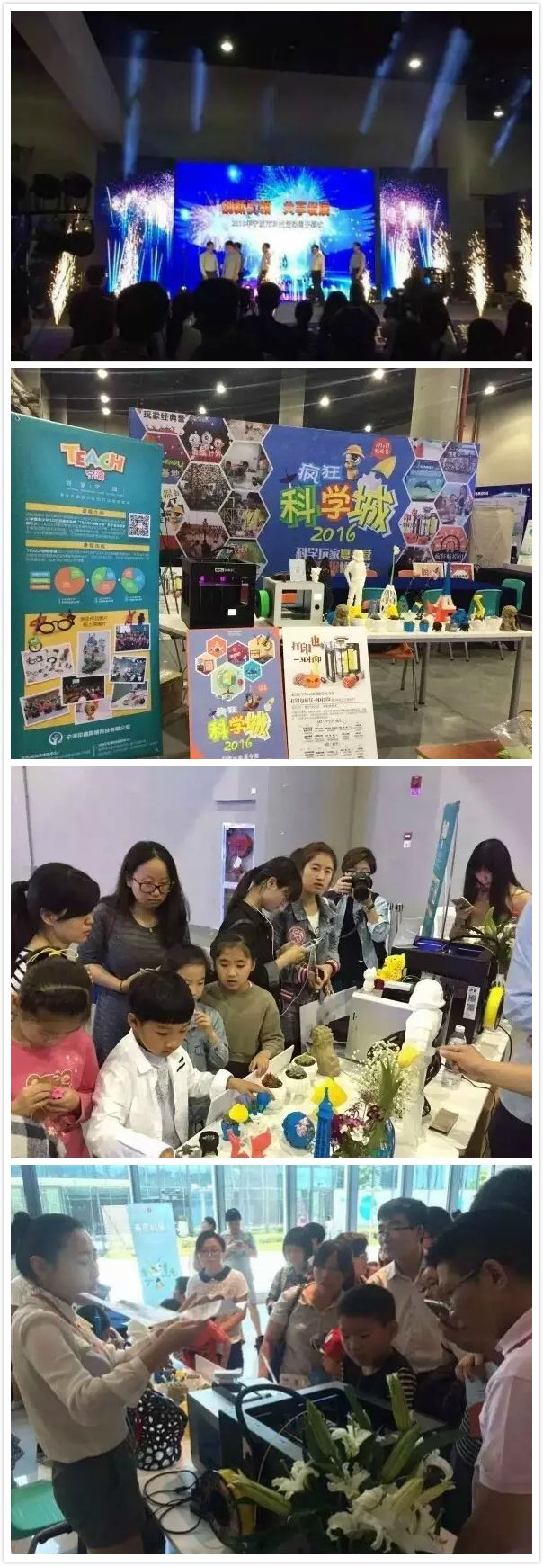 TEACH with MBot3D printer in Ningbo