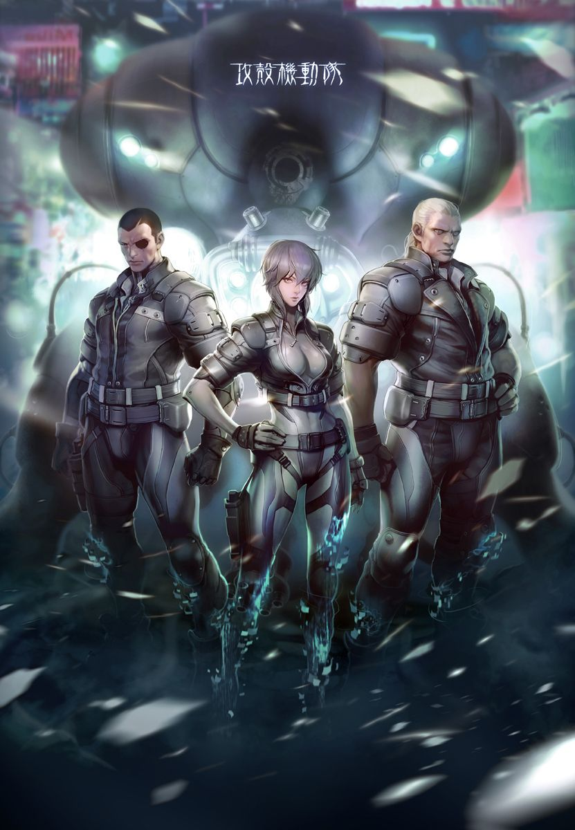 Ghost In The Shell Online By Tataar On Deviantart Anime Ghost Ghost In The Shell Ghost
