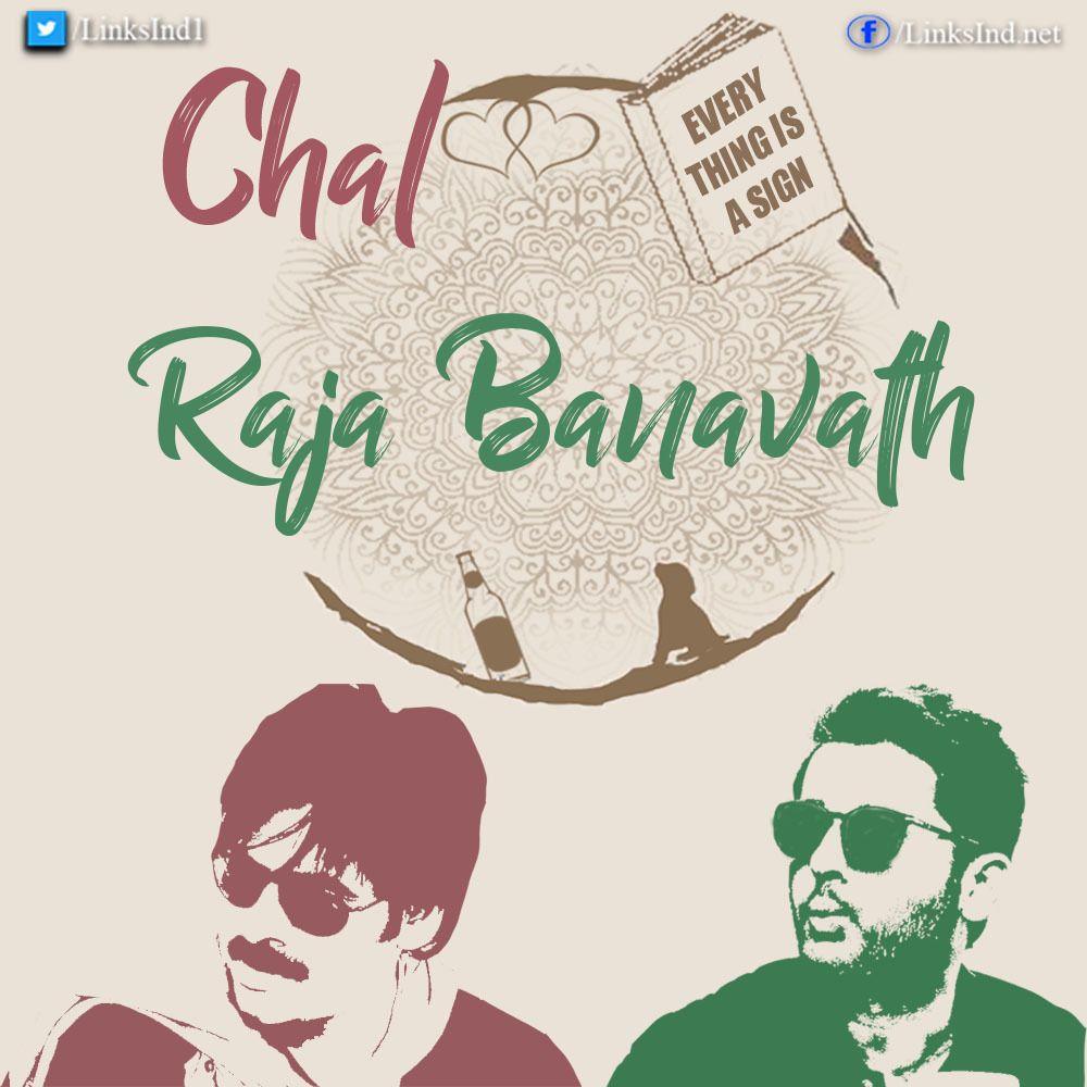 Chal mohanranga style name generator nithin25 movie font