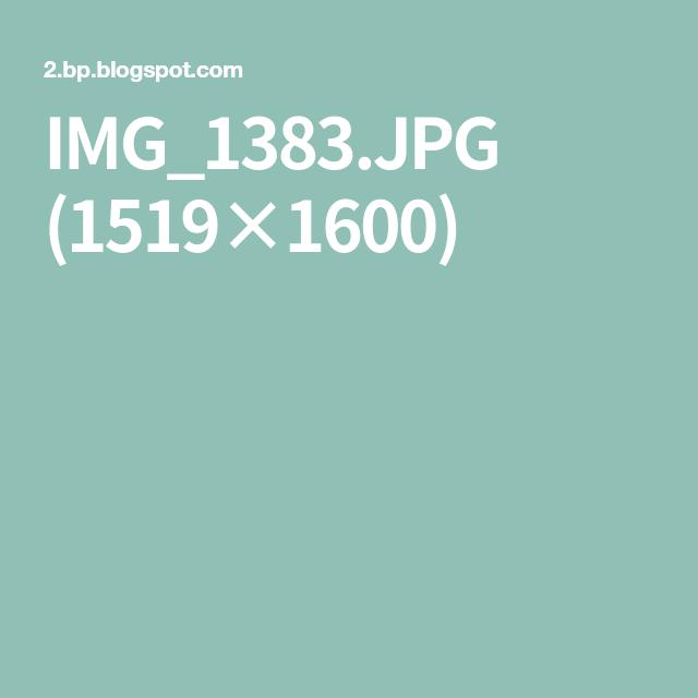 Photo of IMG_1383.JPG (1519×1600)