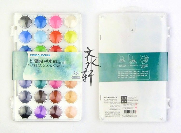 Taiwan Simbalion 16 28 36 Colors Professional Solid Watercolor