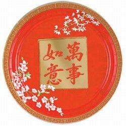 Oriental Dinner Plates (8/pkg)  sc 1 st  Pinterest & Oriental Dinner Plates (8/pkg)   Hunger Games Party Ideas ...