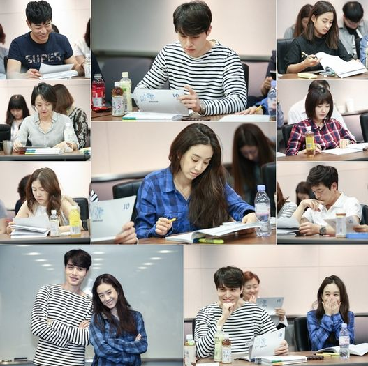 "Lee Dong Wook, Jung Ryeo Won, and More Are All Smiles at First Script Reading for ""Bubblegum"""