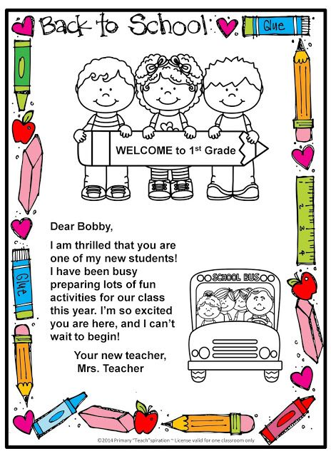 Fun Friday - Back-to-School Welcome Letter and Postcard \u2026 Educatio\u2026 - teacher welcome back letter