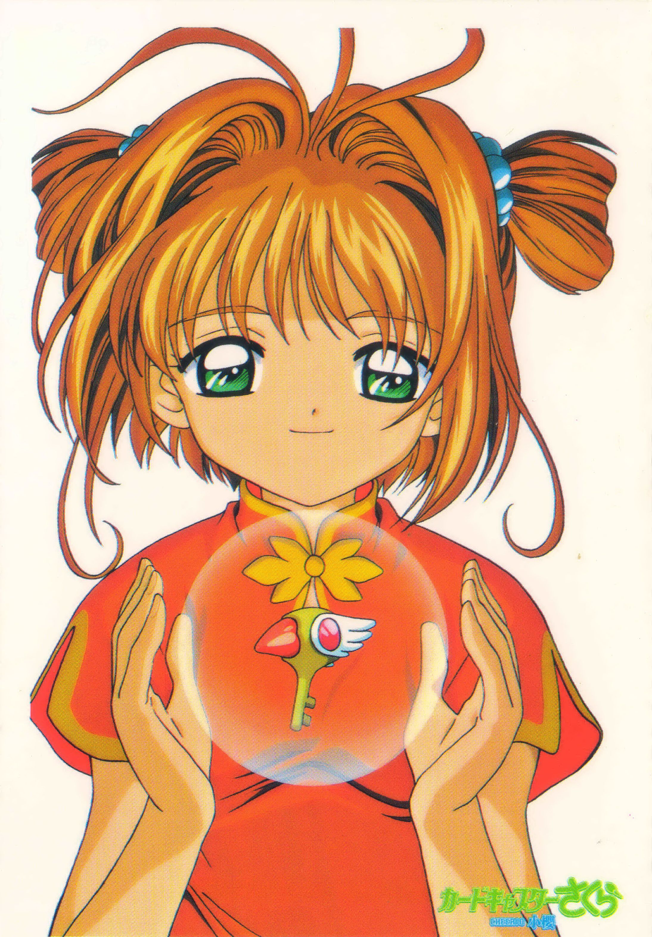 Cardcaptor Sakura The Movie CLAMP Madhouse / Kinomoto