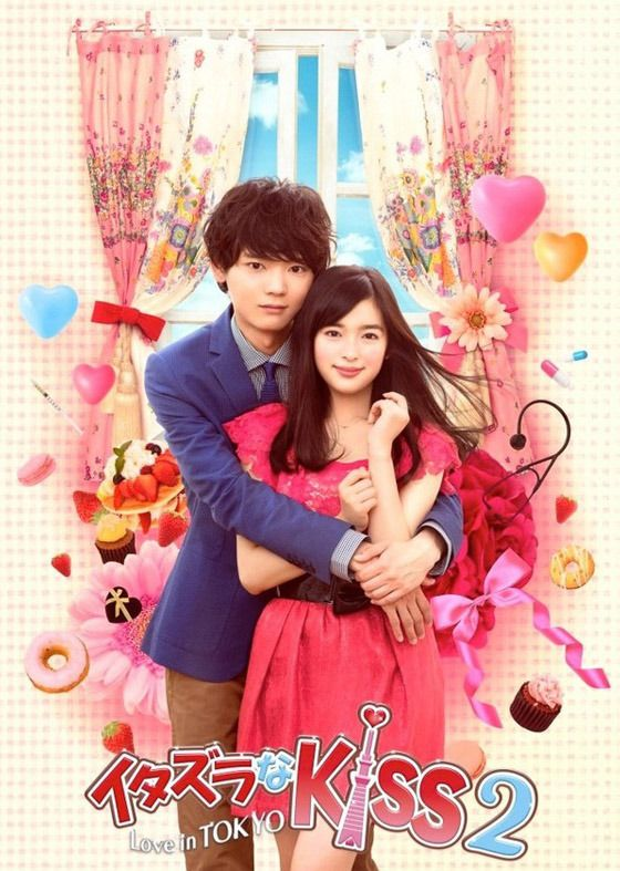 Download Fall In Love At First Kiss Sub Indo : download, first, Download, Drama, Jepang, Itazura, Tokyo, Jepang,