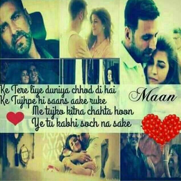 retro songs lyrics quotes hindi - Google Search | Hindi ...