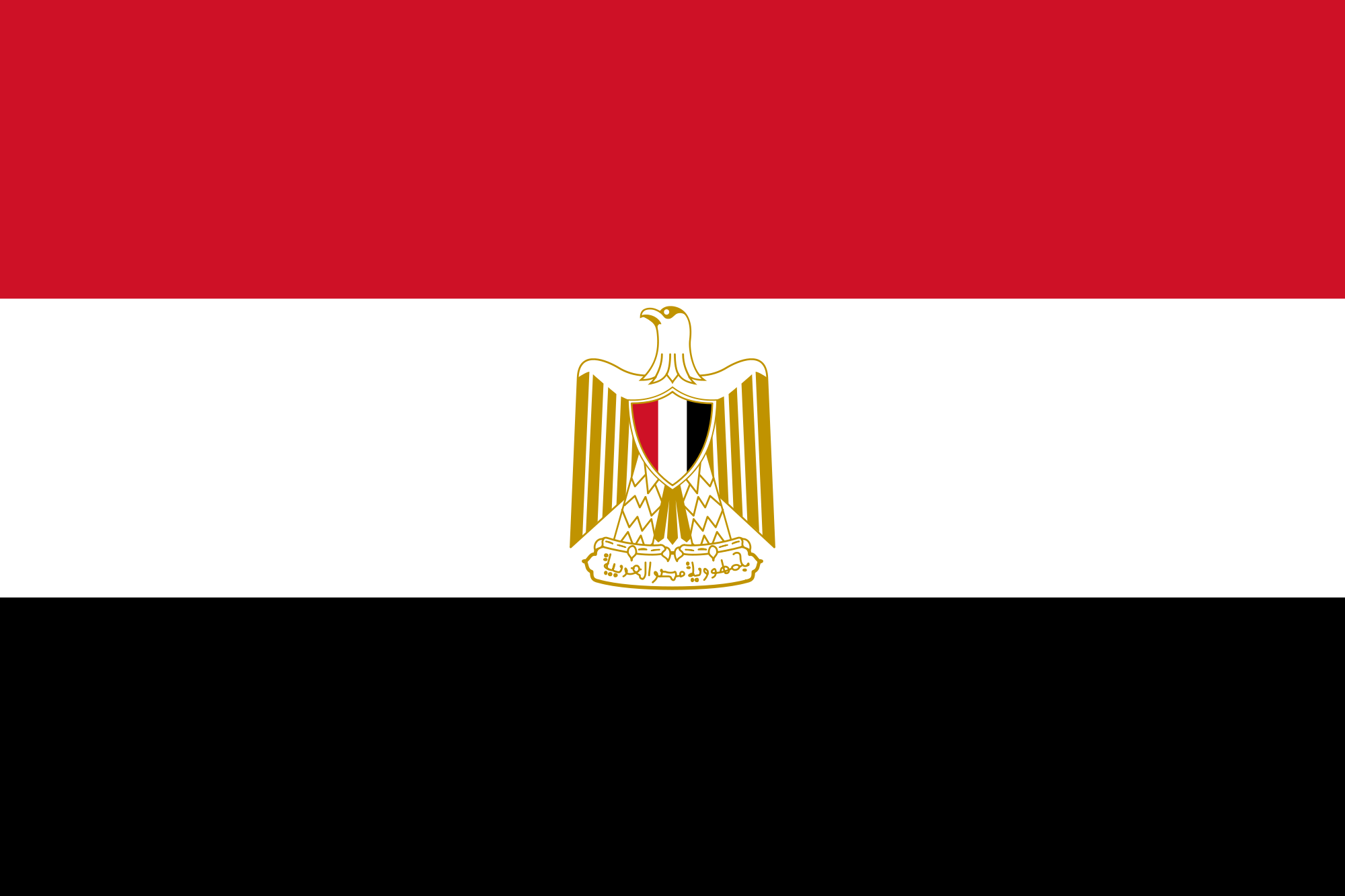 Flagge Ägypten | Ägypten / EGYPT | Pinterest | Flagge