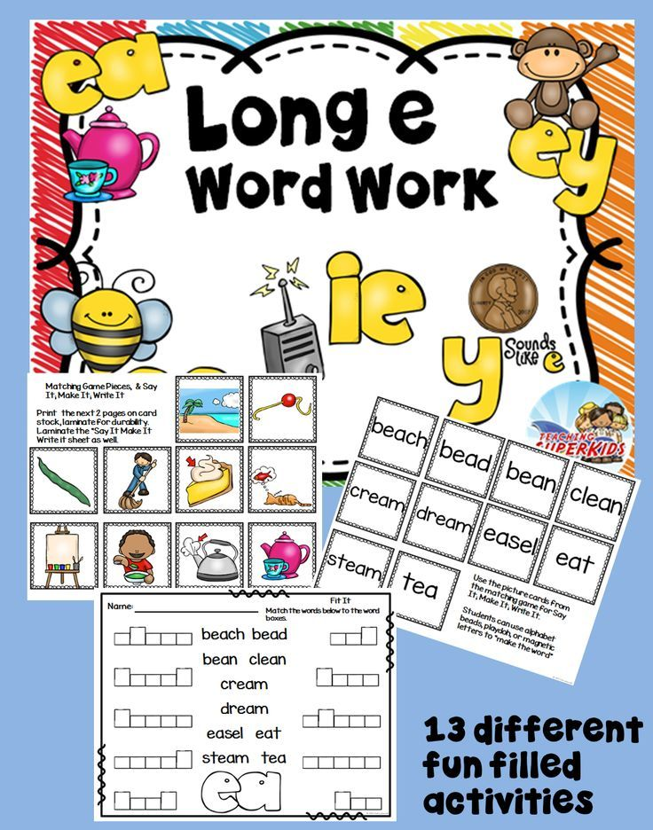 Long e Word Work | Pinterest