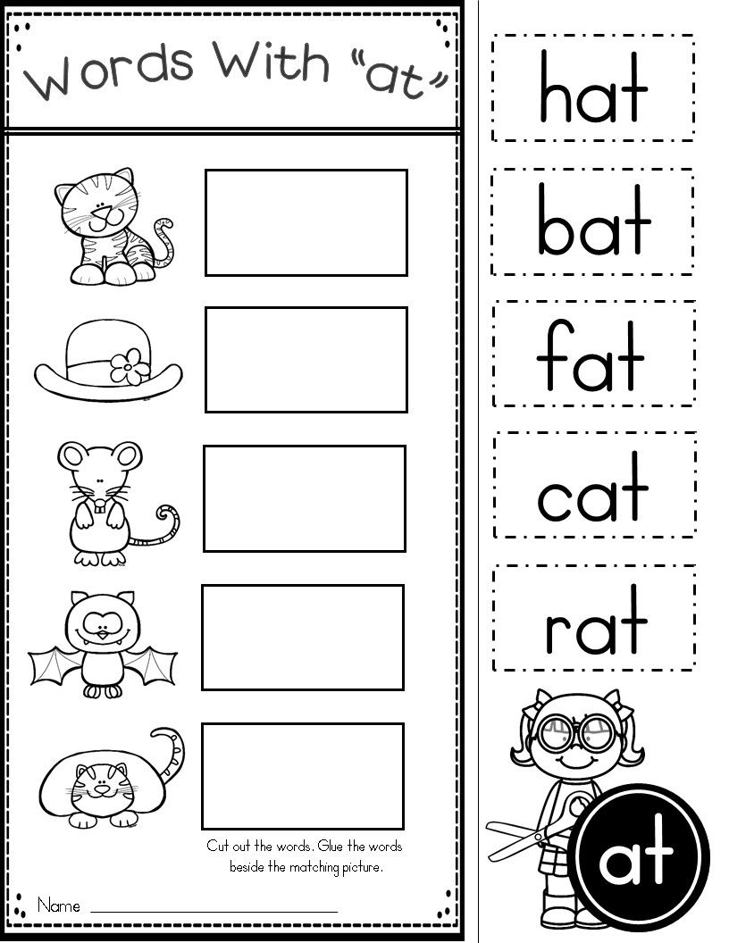 Free word family worksheets also at practice printables and activities preschool rh pinterest