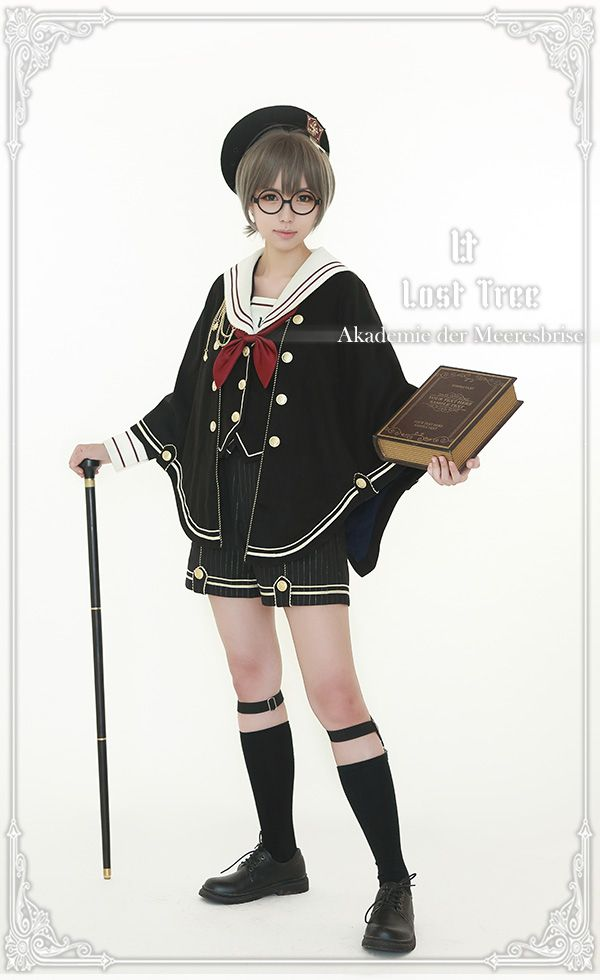 Lost Tree Akademie Der Meeresbriste Ouji Lolita Cape Vest Dress