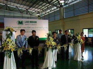 在ラオス日本国大使館 - フォト・ギャラリー   ラオミドリセーフティ開所式