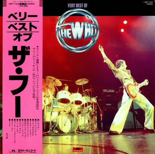 The Who Very Best Of The Who Rare 1978 Japanese Only 12 Track Lp Compilation Unique Picture Sleeve With Japanese Lyri New Jack Swing Greatest Rock Bands Obi