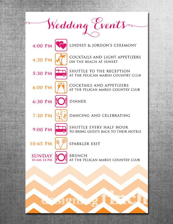 wedding schedule timeline of events invitation card chevron print printable