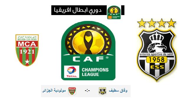 موعد مباراة وفاق سطيف ومولودية الجزائر القادمة الجولة الثانية من دوري أبطال أفريقيا والقنوات الناقلة Caf دوري أبطال أفريقيا مباراة مولودية Sports Enamel Pins