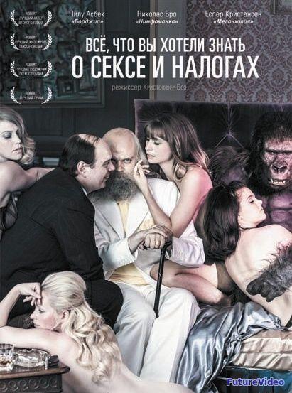 Бесплатно смотреть фильмы секс фильмы
