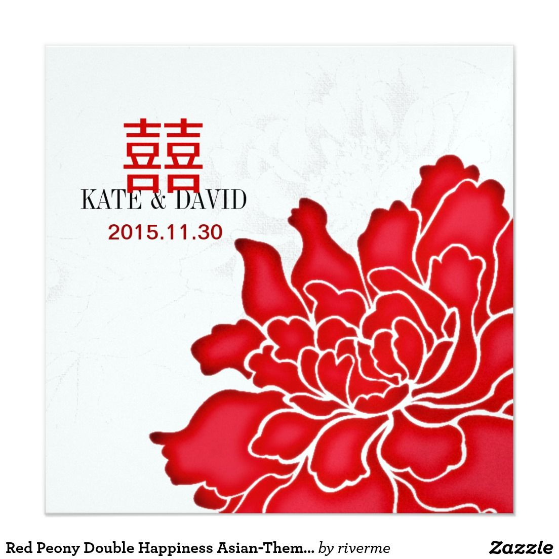 Red Peony Double Happiness Asian-Themed Wedding Invitation ...