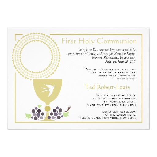 First Communion Invitation First Holy Communion Pinterest More - invitation templates holy communion