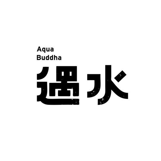 2018年 字体logo设计 多图 平面 教程 谢安妮野生设计师 原创文章 站酷 Zcool Logotype Typography Chinese Fonts Design Typeface Logo