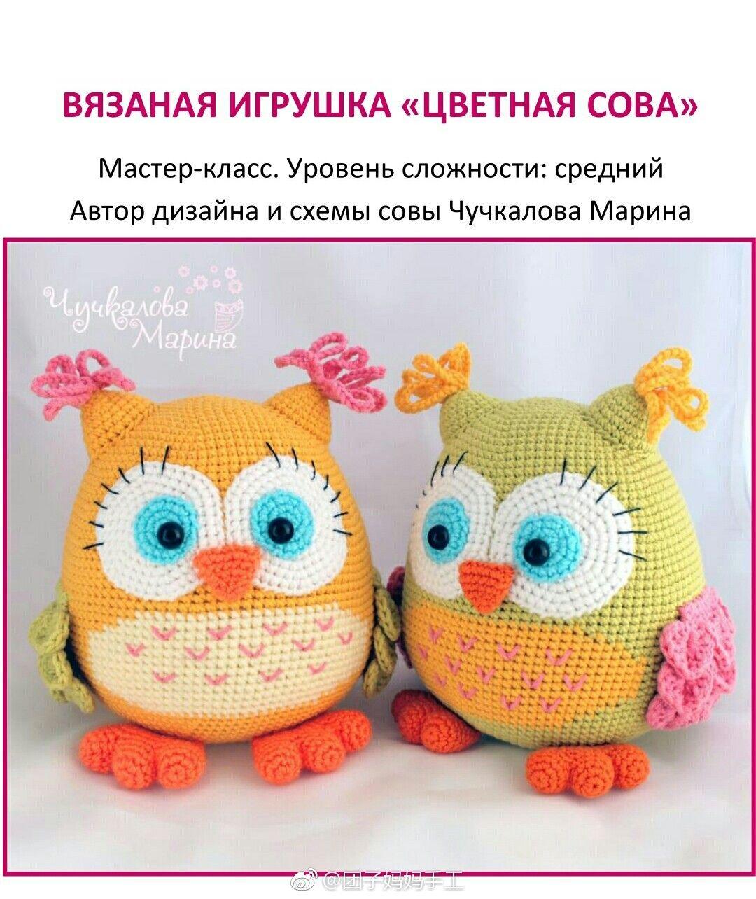 Pin de andrea en crochet | Pinterest | Llaveros, Colchas y Tejido