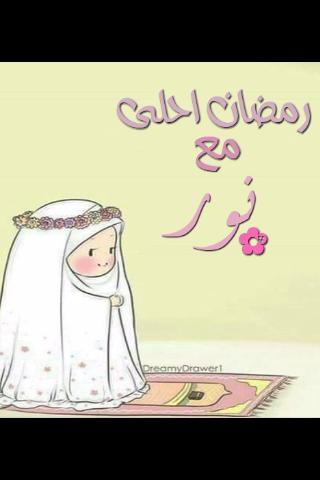 Ramadan Dz رمضان الجزائر Ramadan Poster Aurora Sleeping Beauty Ramadan