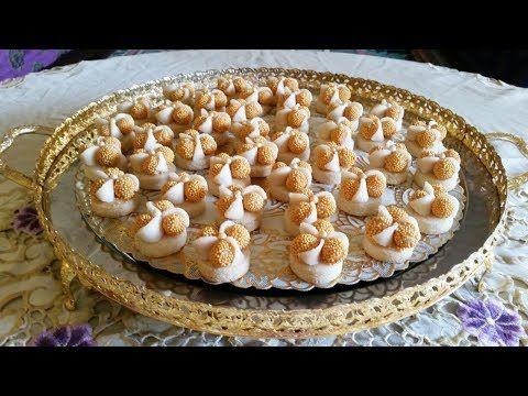 حلوة بريستيج باللوز سهلة جدا حلويات العيد Youtube Food Desserts Pie