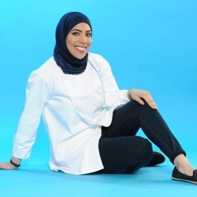 Chef Asmaa Alba7ar Asoma85 Chef Fashion
