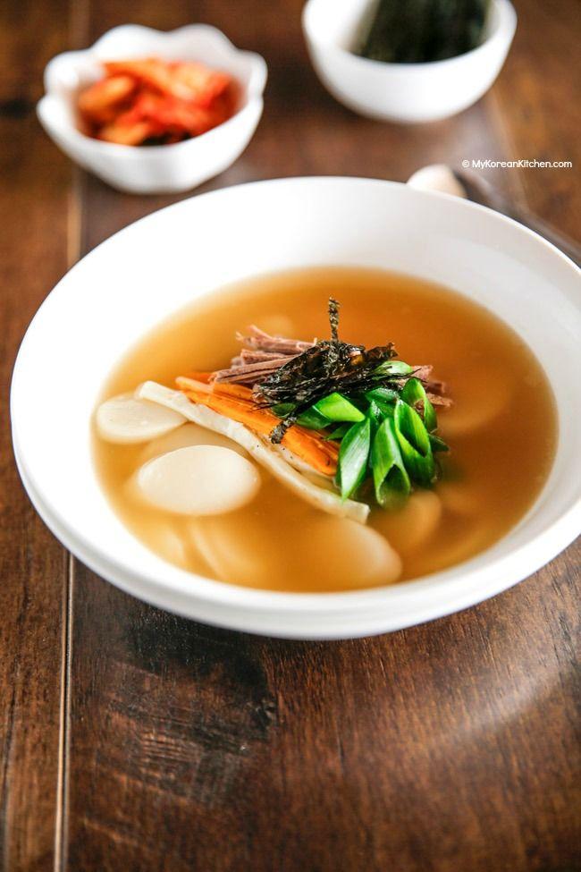 Korean Rice Cake Soup Tteokguk Recipe With Images Rice Cake Soup Korean Rice Cake