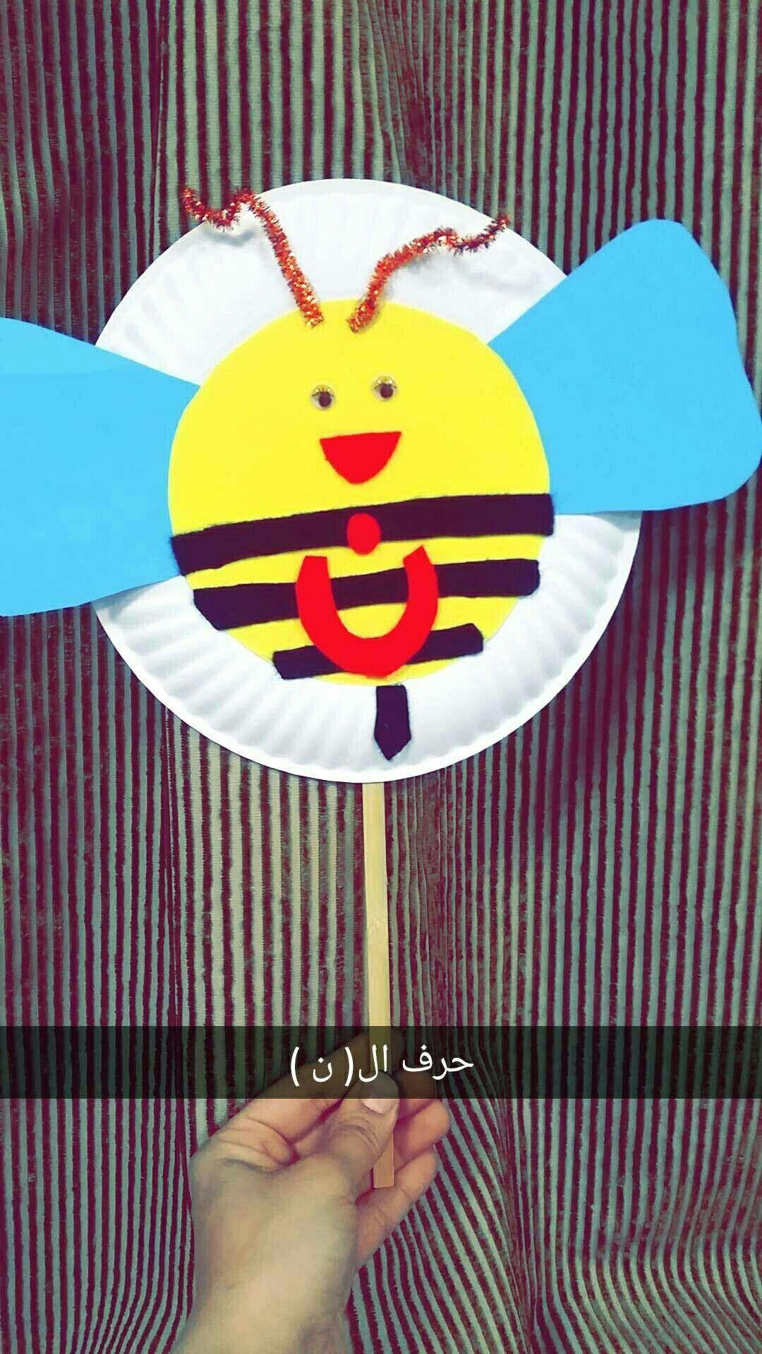 Pin By Arwa Ahmad On