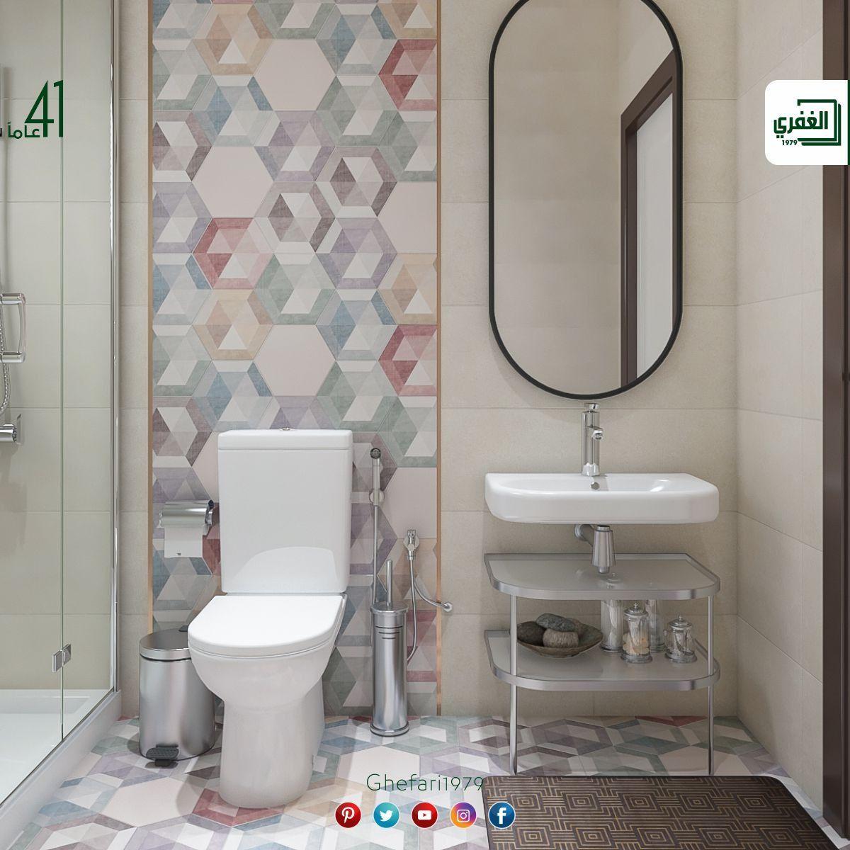 بورسلان أسباني ديكور للاستخدام داخل الحمامات المطابخ اماكن اخرى للمزيد زورونا على موقع الشركة Https Www Framed Bathroom Mirror Bathroom Mirror Home Decor