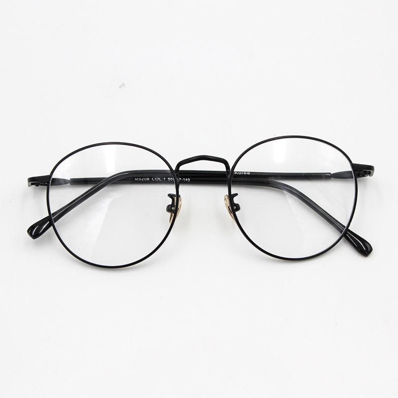 2016 New Brand Ultra Light Memory Titanium Glasses Frames Men