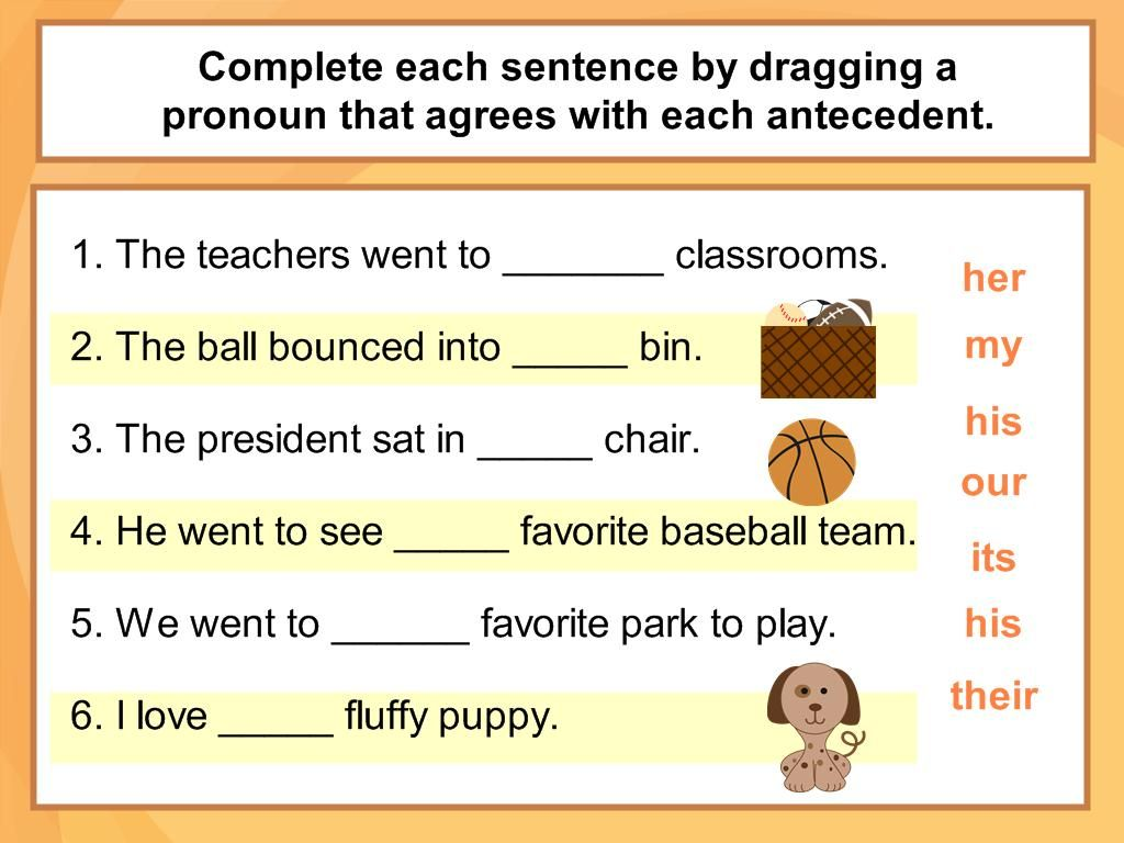 Pronoun Antecedent Agreement DigiCore Sports Classroom – Pronoun Antecedent Worksheet