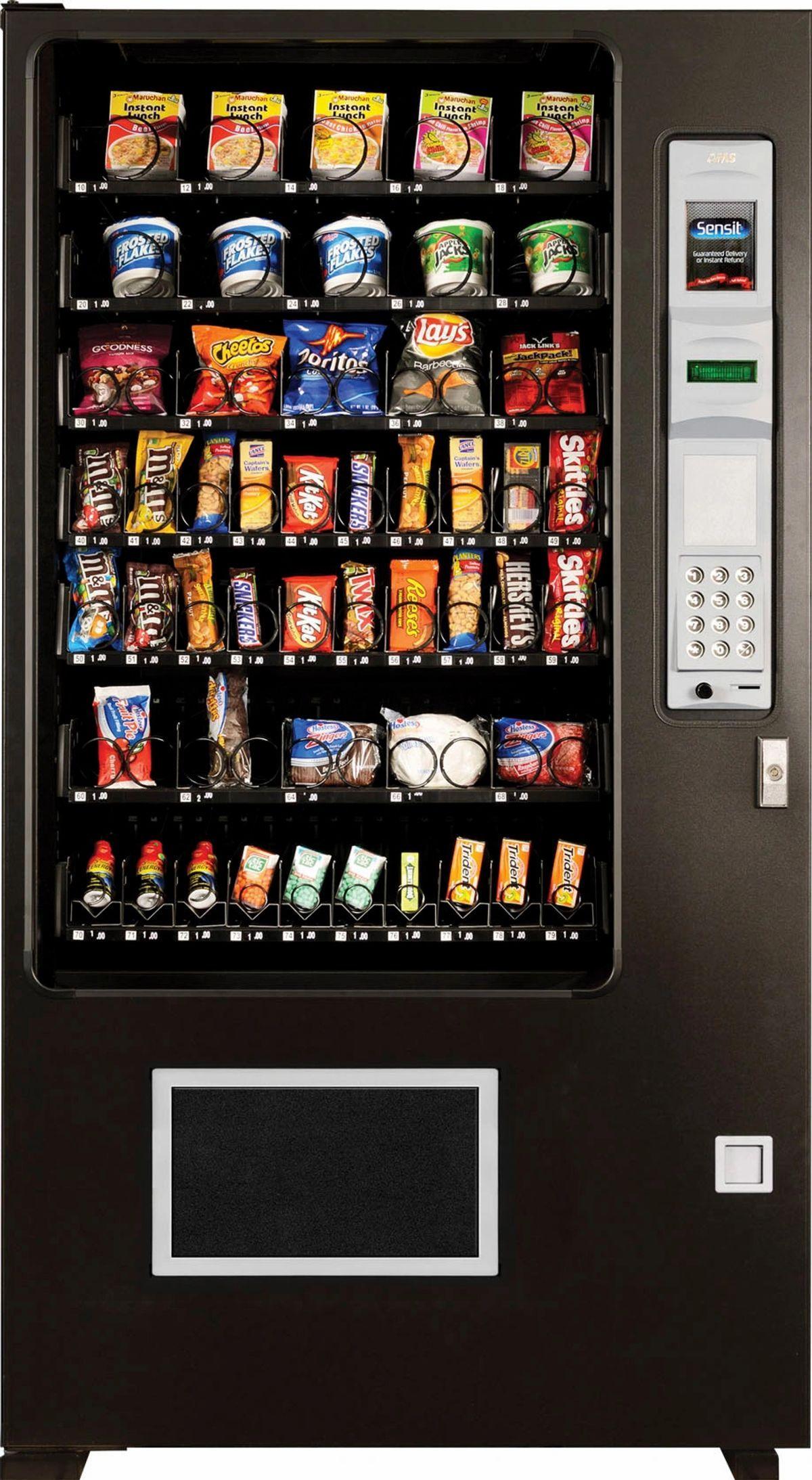 No cost free vending machine service providers in ca