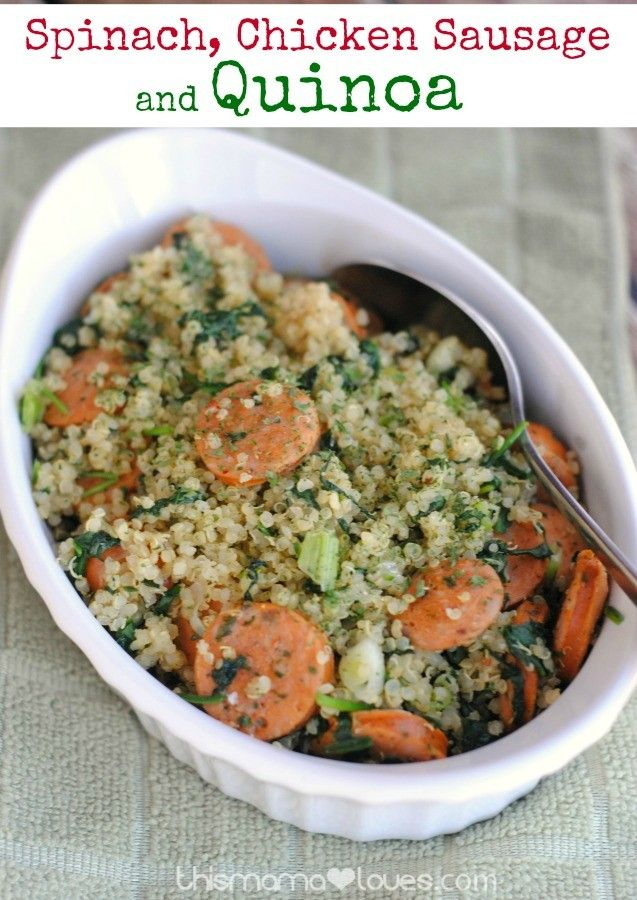 Photo of Spinach, Chicken Sausage and Quinoa Recipe