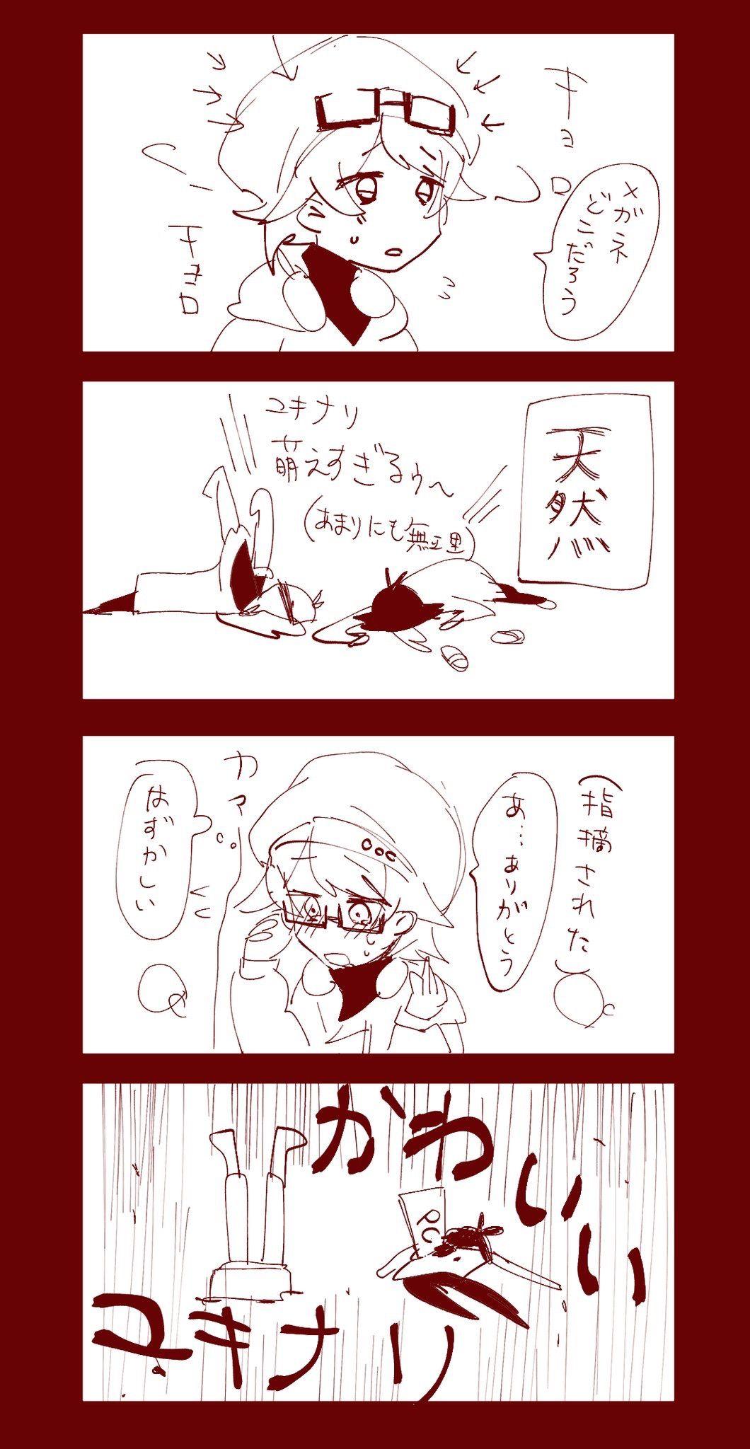悪狼游戏 おしゃれまとめの人気アイデア Pinterest 鈴 璃櫻 狼ゲーム リンタロウ フリーホラーゲーム 狼ゲーム ユキナリ