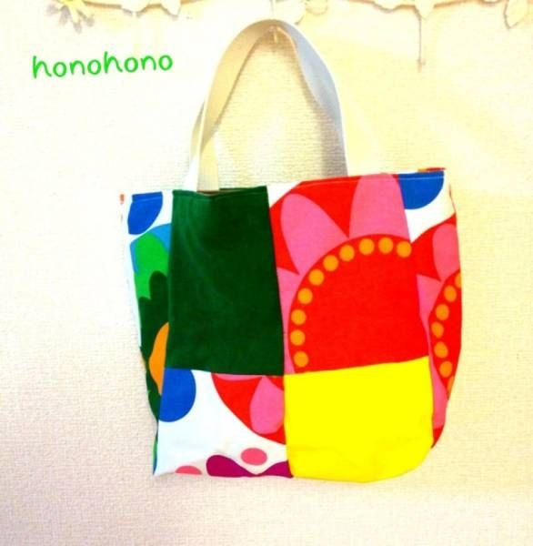 honohono ハンドメイドバッグ北欧パッチフラワー検マリメッコ インテリア 雑貨 家具 Modern marimekko bags ¥1500yen 0a6898b071