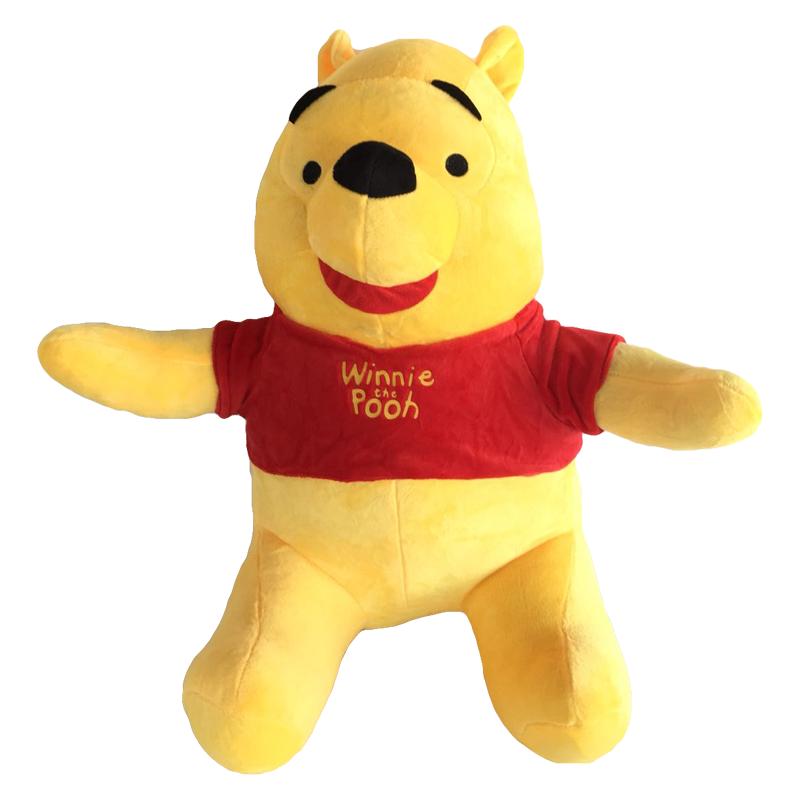 jucarie winnie the pooh 45 cm din plus  winnie the pooh