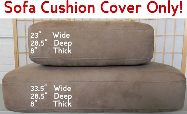 Rectangular Sofa Cushion Cover Only Sea Rider Replacement Couch Covers