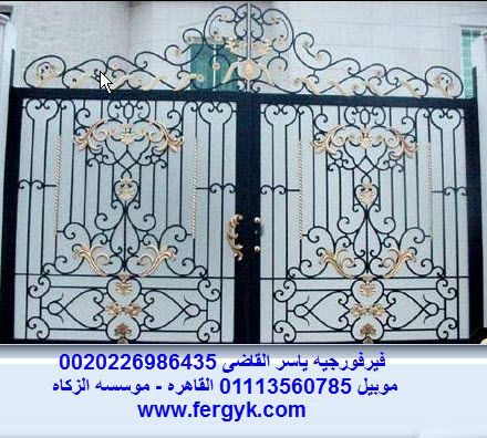 بوابات حديد بوابات كريتال بوابات Img Girls Ly13851564 Home Decor Room Divider Decor