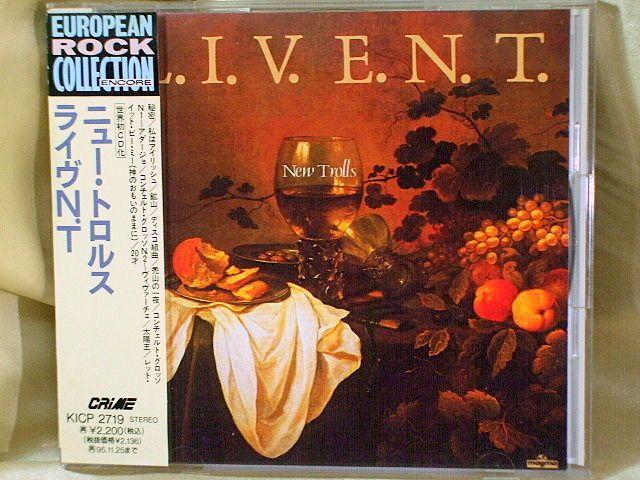 CD/Japan- NEW TROLLS L.I.V.E.N.T. w/OBI RARE EARLY 1993 KICP-2719 Live NT #ItalianRock