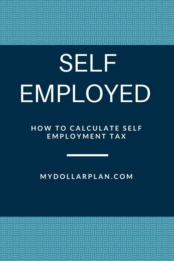 how to calculate self employment tax
