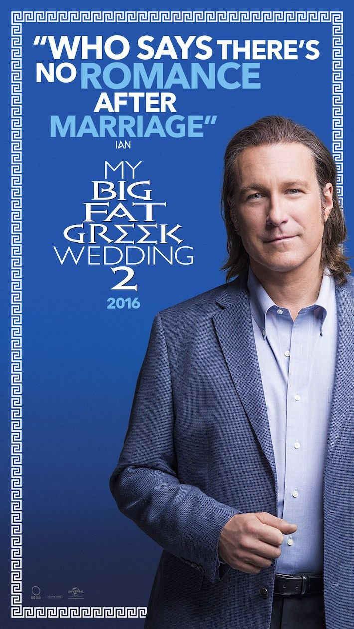 My Big Fat Greek Wedding Quotes Return To The Main Poster Page For My Big Fat Greek Wedding 2